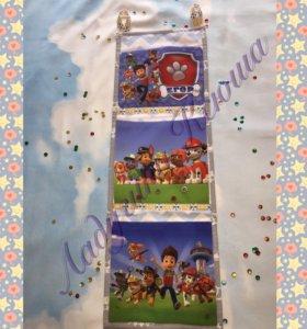 Кармашки в шкафчик для детского сада