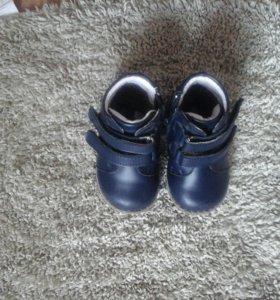 Ботинки для мальчика 20 размер