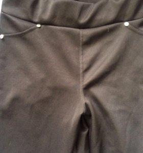 Штаны-лосины 46 размер