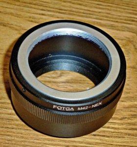 Адаптер - M42/Sony E Mount (NEX, ilce)
