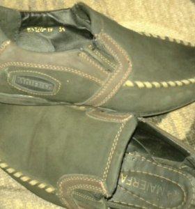 Обувь для мальчика б/у в идеальном состоянии