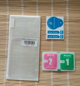 Защитное стекло для Xiaomi redmi note 3 /pro/prime