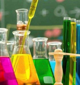 Химия. Решение задач