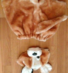 Собака-костюм детский