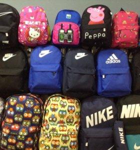 Рюкзаки, рюкзачки.