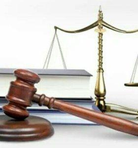 Помощь в составлении исков для мирового суда