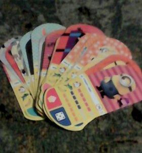 Карточки гадкий я.