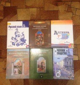Учебники 5-8 класс