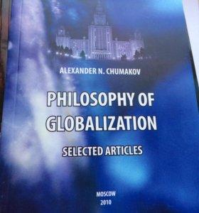 Учебник на английском