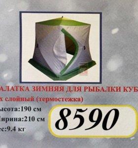 Зимняя палатка Медведь для рыбалки Куб3