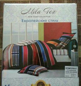 Постельное белье 1,5-спальный комплект