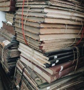 Коллекционные Книги 1838г.
