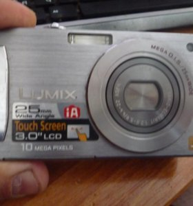 Panasonic Lumix DMC FX520