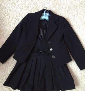 Сарафан и пиджак