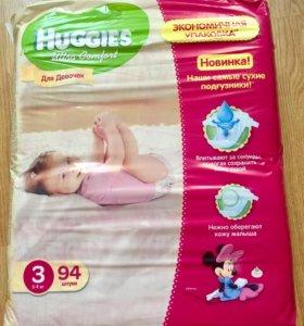 Хагис подгузники памперсы 3