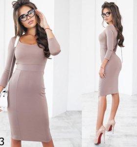 Платье бежевое элегантное артикул 02123