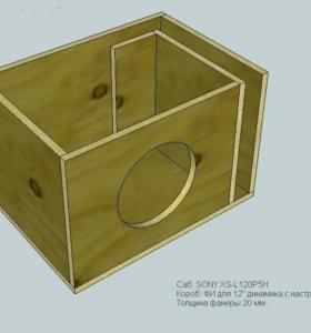 Короб для сабвуфера. Изготовление и расчет.