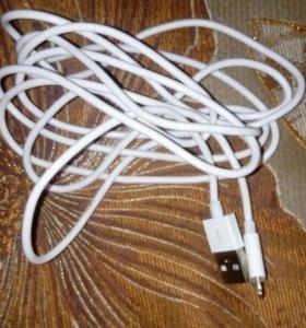 Продам Apple USB + адаптер
