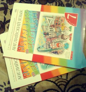 Учебники Rainbow English 7 класс 2016.