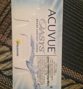 Линзы Acuvue Oasys -7 . 50