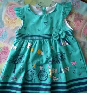Платье 86 р-р