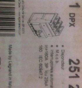 Автомат DPX 160 Legrand.