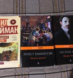 Книги по 100р