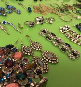Серьги , кольца, браслеты