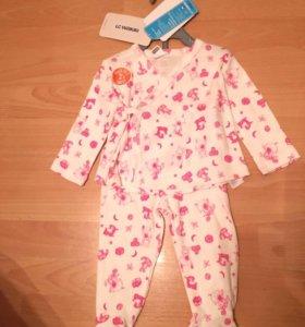Одежда для новорождённых (для девочки)