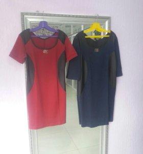 Платье Дама L:XL