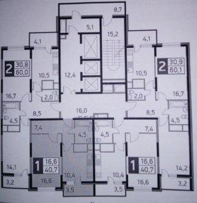 Квартира, 1 комната, 40.9 м²