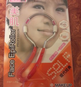 Для удаления волос на лице