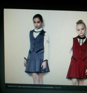 Комплект: жилет и юбка, школьная форма