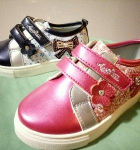 Новые туфли/полуботинки р-ры: 26-31
