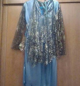Платье ведьмы