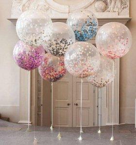 Большие гелиевые шары с конфетти