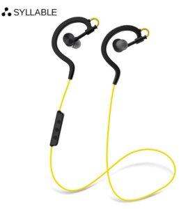 Наушники SYLLABLE D700 Yellow