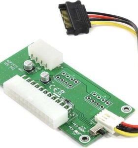 Синхронизаторы блоков питания molex-24PIN