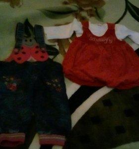 Платье децкое воз.на 5 6 месяцев новые джинцы