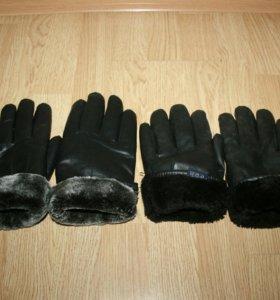 Кожанные утепленные перчатки.