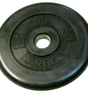 Блины для штанги МВ Barbell обрезиненные, 20 кг.