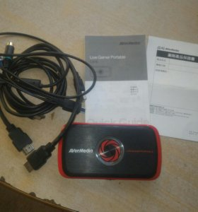 Avermedia Live Game Portable