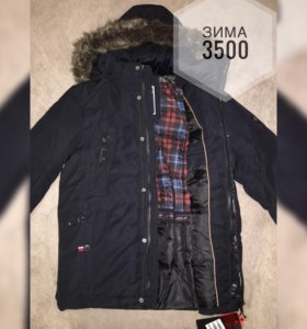 Зимние мужские куртки(48-58)