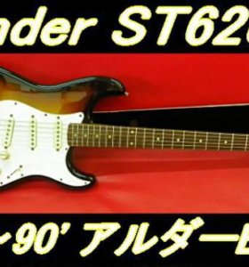 Fender St 62 -70US Japan-1989г