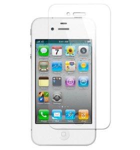 Защитное стекло на IPhone 4s / 4