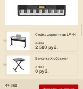Цифровое пианино Casio CDP-220Rbk