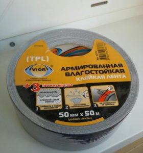 Скотч TPL