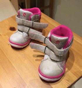 Демисезонная обувь Reima tec