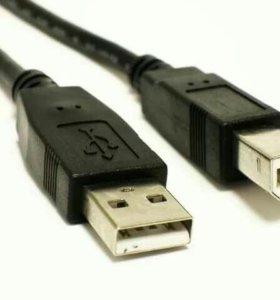 Новый Кабель USB 2.0 A-B