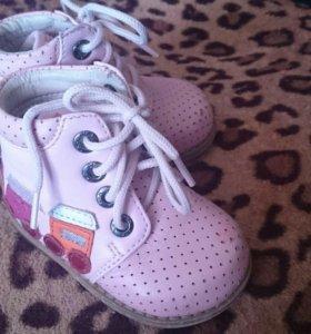 Ботиночки детские 17 размер
